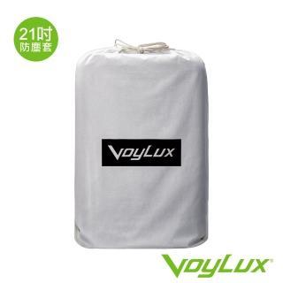 【VoyLux 伯勒仕】21吋 登機箱\行李箱防塵袋-3785305