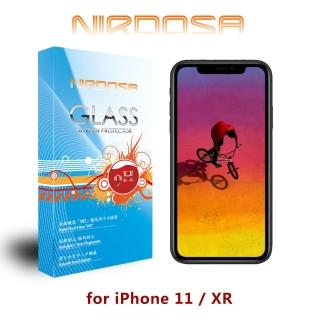 【NIRDOSA】iPhone 11 / XR 9H 0.26mm 鋼化玻璃 螢幕保護貼(6.1吋)