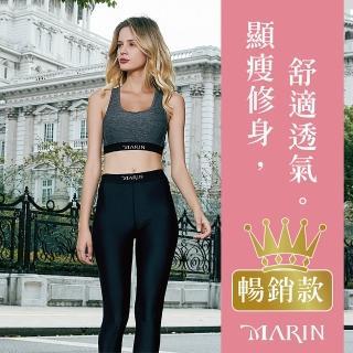 【MARIN】輕塑日著壓力褲