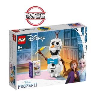 【LEGO 樂高】迪士尼公主系列 Olaf 41169 積木 公主(41169)