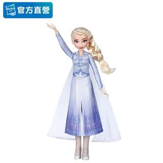 【FROZEN 冰雪奇緣】12吋公主(冰雪奇緣2歡唱公主-艾莎 E5498)