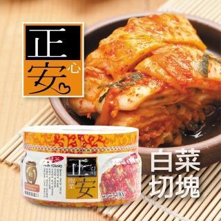 【正安】白菜切塊400g(韓國原裝進口泡菜切塊)