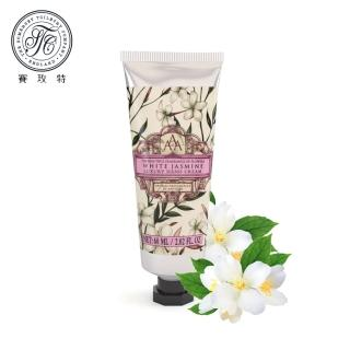【Somerset 賽玫特】英國AAA花卉護膚護手霜60ml/白茉莉