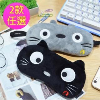 【Obeauty 奧緹】USB舒壓香薰熱敷眼罩/恆溫款/SPA眼罩-日本喵星人造型系列(2款任選-A1嚴選-KawaDenki)