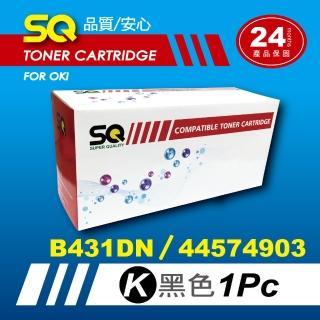 【SQ碳粉匣】for OKI B431DN/44574903 黑色環保碳粉匣(適 B431D/B431)