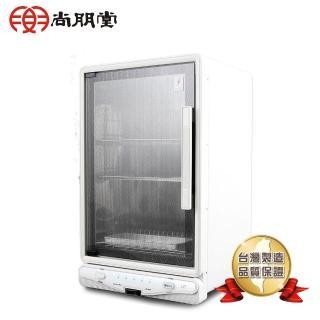 【尚朋堂】微電腦紫外線四層烘碗機SD-4599