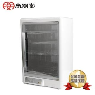 【尚朋堂】微電腦紫外線四層烘碗機SD-4595/