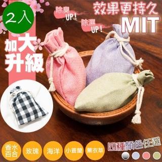 【MIT全台第一家】加大 珪藻土花香除臭除濕包 2入(5款香味 除溼防霉塊 珪藻土 矽藻土)