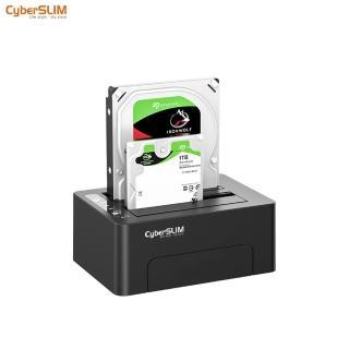 【CyberSLIM】2.5吋3.5吋雙層硬碟外接盒 Type-c(2.5吋3.5吋硬碟外接盒 type-c)