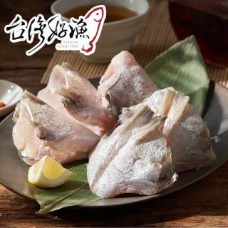 【台灣好漁】行家才懂的美味-七星鱸魚下巴(500g/包)/