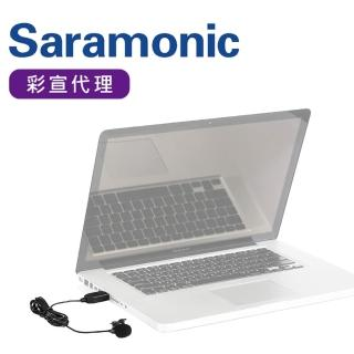 【Saramonic 楓笛】USB口全向領夾麥克風 SR-ULM10(彩宣公司貨)