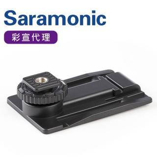 【Saramonic 楓笛】UWMIC9/10 專用冷靴座 SR-UM10-MC1(彩宣公司貨)