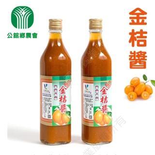 【公館農會】金桔醬-550g-罐(1罐組)