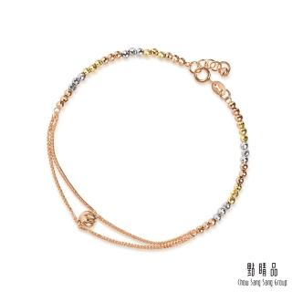 【點睛品】原始的純粹 18K三色金圓珠手鍊