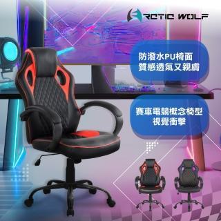 【E-home】香克斯舒適立體包覆賽車型電競椅D-315-3 二色可選(電競椅)
