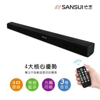 【SANSUI 山水】SoundBar 藍芽3D立體聲家庭劇院聲霸(SSB-200)