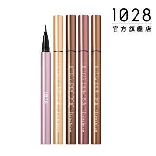【1028】放色線激穩抗震眼線液(3色任選)