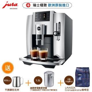 【Jura】Jura E8Ⅱ家用全自動咖啡機(Jura全自動咖啡機  咖啡機 Jura 優瑞)