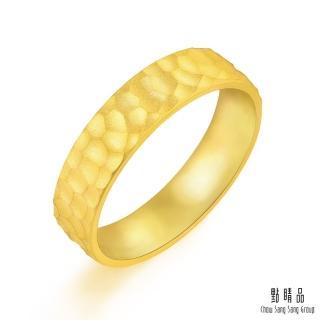 【點睛品】經典鍛造錘紋黃金戒指_計價黃金(港圍21)