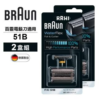 【德國百靈BRAUN】OptiFoil刀頭刀網組(黑)51B8000Series(2盒組)