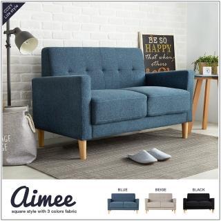 【H&D】H&D Amiee艾咪日式厚座墊雙人布沙發-3色(布沙發 厚 雙人沙發 日式沙發)