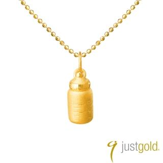 【Just Gold 鎮金店】寶寶奶瓶 黃金墜子