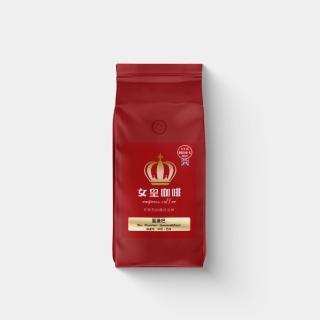 【女皇咖啡】藍曼巴 咖啡豆(中深焙 一磅)