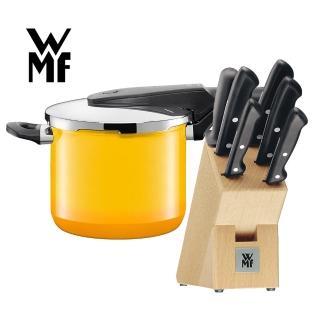 【德國WMF】壓力鍋 6.5L+刀具六件套組