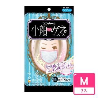 【超快適】小顏醫用口罩M 7入(口罩)