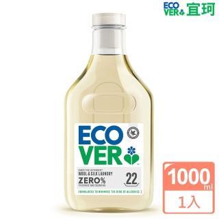【ECOVER 宜珂】無添加ZERO低敏細緻衣物洗衣精(1000ml)