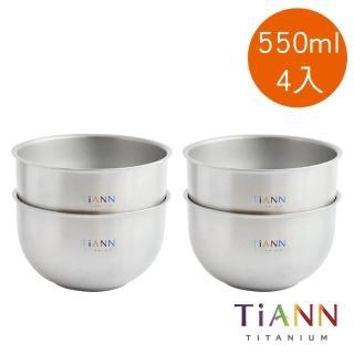 【TiANN 鈦安】純鈦雙層 鈦碗 550ml(4入組)