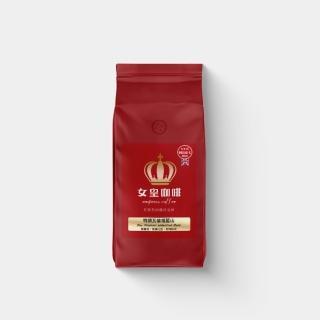 【女皇咖啡】特調瓦倫福 藍山咖啡 咖啡豆(中焙 一磅)