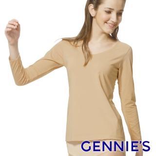 【Gennies 奇妮】010系列-舒適九分袖衛生衣-孕期/產後(膚/牙白TK21)