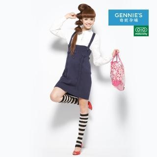 【Gennies 奇妮】010系列-素色針織吊帶裙(藍/灰TST01)