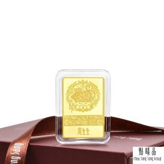 【點睛品】金鼠年喜氣洋洋黃金金片_計價黃金(1.33錢)