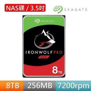 【SEAGATE 希捷】IronWolf Pro 哪嘶狼 8TB 3.5吋SATAⅢ 硬碟(ST8000NE001)