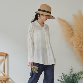 【*KatieQ 慢。生活】細條紋棉質寬版襯衫-F(白)