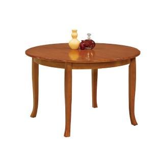 【BERNICE】查克4尺圓形餐桌/洽談桌