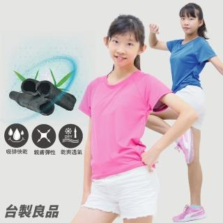 【台製良品】台灣製多功能少女機能服-13色(少女款)