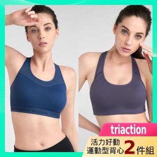 【Triumph 黛安芬】triaction運動內衣 超值驚喜2件組M-EEL & B-C(依賣場隨機出貨)