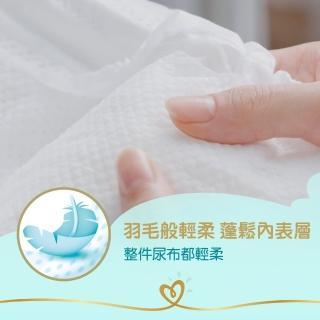 【幫寶適】一級幫 紙尿褲/尿布 (M)144片_日本原裝
