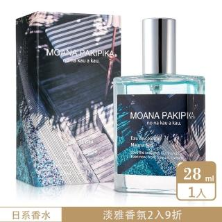 【MOANA PAKIPIKA】蘋香樹影輕香水(28ml)