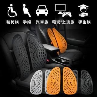 【安能背克】SOHO-BACK舒活透氣 靠腰墊/按摩靠墊/雙背墊 三色任選(台灣製造 原廠公司貨)
