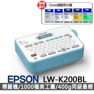 【五年保固超值組】贈5捲標籤帶【EPSON】LW-K200BL 輕巧經典款標籤機