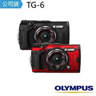 【OLYMPUS】Stylus Tough TG-6 防水相機(公司貨)