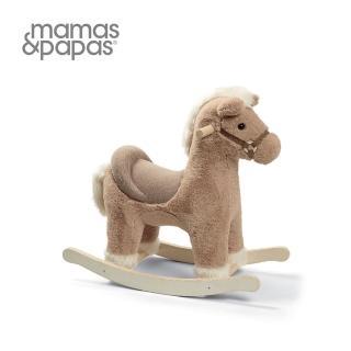 【Mamas   Papas】搖搖馬-巴格西