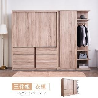 【時尚屋】凱希橡木8.6尺雙吊衣櫃MX9-A18-1+A18-3+A18-4(免運費 免組裝 臥室系列 衣櫃)