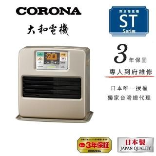 【CORONA總代理公司貨】日本製造煤油暖爐7-9坪 煤油電暖器 贈不沾手電動加油槍(BD-ST3616BY)