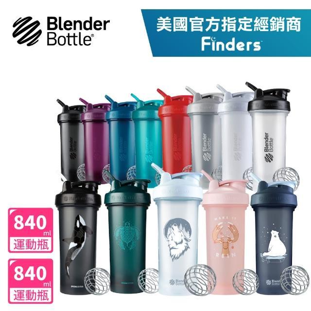 【Blender