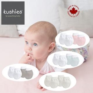 【kushies】有機純棉 嬰兒手套 2雙組(粉紅+白/粉藍+白/淺灰+白/白*2)